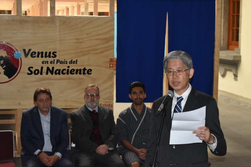 Embajador de Japón en México Yasushi Takase